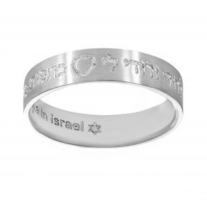 TWO by London My Beloved' Hebrew Wedding Band